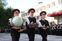 Принятие присяги в Первомайском кадестком корпусе, Фото: 150