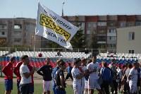 Открытие Кубка Слободы-2015, Фото: 69