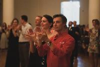 Как в Туле прошел уникальный оркестровый фестиваль аргентинского танго Mucho más, Фото: 101