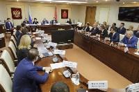 Присяга правительства Тульской области, Фото: 39
