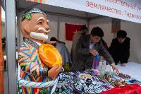 Фестиваль «Национальный квартал» в Туле: стирая границы и различия, Фото: 254
