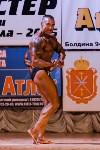Чемпионат по бодибилдингу и бодифитнесу «Мистер и Мисс Тула - 2015», Фото: 56