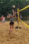 Турнир по пляжному волейболу, Фото: 137