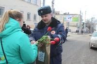 Акция ГИБДД 8 марта, Фото: 23
