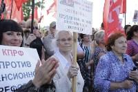 Митинг против пенсионной реформы в Баташевском саду, Фото: 7