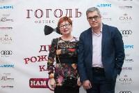 Максим Поташев в Туле, Фото: 134