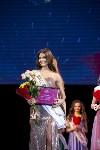 Мисс Тула - 2020, Фото: 282