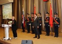 В правительстве жителям Тульской области вручили государственные и региональные награды, Фото: 10