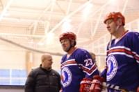 Легенды советского хоккея в Алексине., Фото: 47