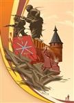 Номинация «Страницы истории», Дмитрий Языков. Тула, Фото: 5