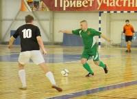Чемпионат Тульской области по мини-футболу., Фото: 62