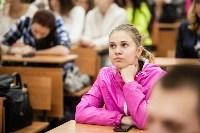 Гендиректор «Билайн» рассказал тульским студентам об успехе, Фото: 41