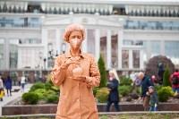 День города - 2015 на площади Ленина, Фото: 87