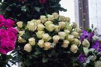 Ассортимент тульских цветочных магазинов. 28.02.2015, Фото: 65