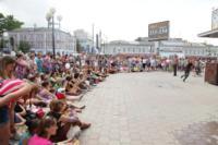 Карнавальное шествие «Театрального дворика», Фото: 134