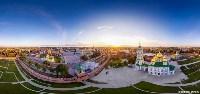 Фотовыставка «Со стен кремлевских», Фото: 16