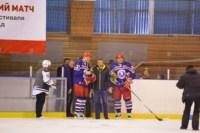 Легенды советского хоккея в Алексине., Фото: 23