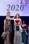 Мисс Тула - 2020, Фото: 252