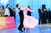 I-й Международный турнир по танцевальному спорту «Кубок губернатора ТО», Фото: 60