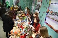 "Открытие Арбата в ""Ликёрке"", Фото: 25"