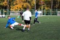 1/2 финала Кубка «Слободы» по мини-футболу 2014, Фото: 24