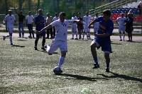 Групповой этап Кубка Слободы-2015, Фото: 384