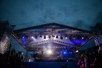 В центре Тулы выступила группа «Кар-Мэн» и Dj Smash, Фото: 121