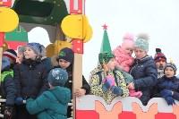 Как туляки провожали зиму на набережной Упы, Фото: 102