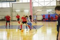 Чемпионат Тульской области по мини-футболу., Фото: 75