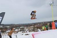 """""""Весенний Загар-2015"""" (горные лыжи, сноуборд), Фото: 98"""