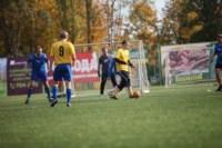 Финал Кубка «Слободы» по мини-футболу 2014, Фото: 2