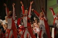 Конкурс-фестиваль «Фамильные ценности – 2013», Фото: 17
