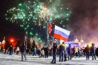 Митинг-концерт в честь годовщины присоединения Крыма к России, Фото: 71