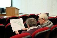 В Туле обсудили проект благоустройства набережной реки Упы, Фото: 1