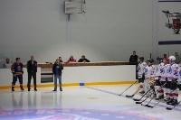 Стартовал областной этап Ночной хоккейной лиги, Фото: 38