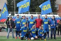 Прошел первый матч в турнире по мини-футболу на Кубок «Слободы», Фото: 20