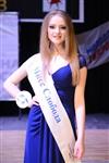 Мисс Тульская область - 2014, Фото: 14