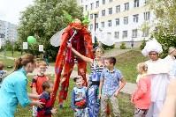 """Благотворительная акция """"Театрального дворика"""", Фото: 83"""