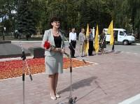 Митинг 160-летия Всеволода Руднева, Фото: 14