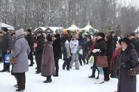 В Центральном парке Тулы прошли масленичные гуляния, Фото: 15