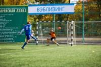 1/2 финала Кубка «Слободы» по мини-футболу 2014, Фото: 25