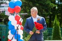 В Советске открыли мемориал, Фото: 24