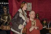 Тулячка выиграла конкурс на лучшее воплощение образа героини новой книги Перумова, Фото: 2