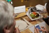 В Туле выбрали трёх лучших кулинаров, Фото: 26