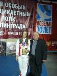 Чемпионат мира по рукопашному бою в Москве, Фото: 6