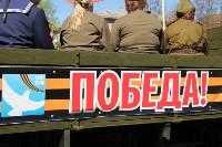 День Победы в Новомосковске, Фото: 38
