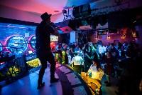 DJ Mayson party, Фото: 22