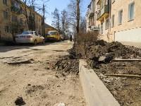 Ремонт дороги на ул. Демьянова. 12 апреля 2016 года, Фото: 6