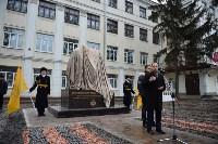 Открытие памятника военным врачам и медицинским сестрам, Фото: 19