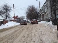 ул. Краснодонцев, Фото: 1
